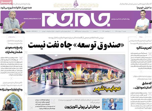 newspaper13980512-09.jpg