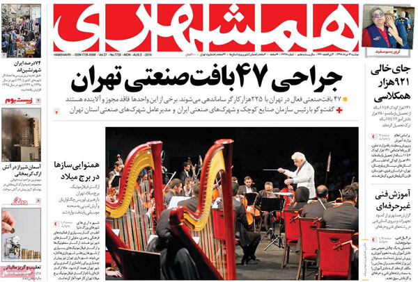 newspaper13980514-06.jpg
