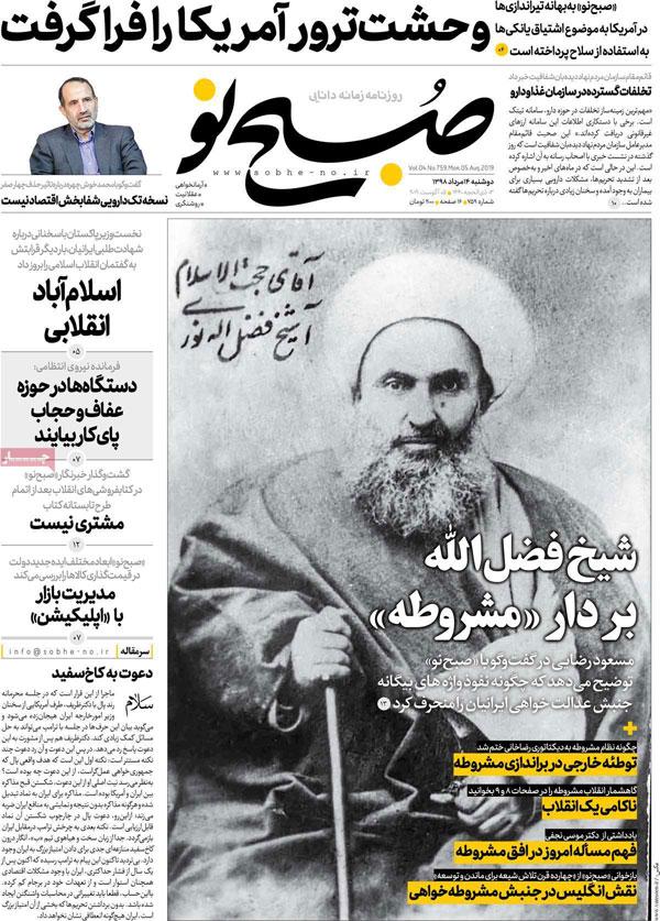 newspaper13980514-07.jpg