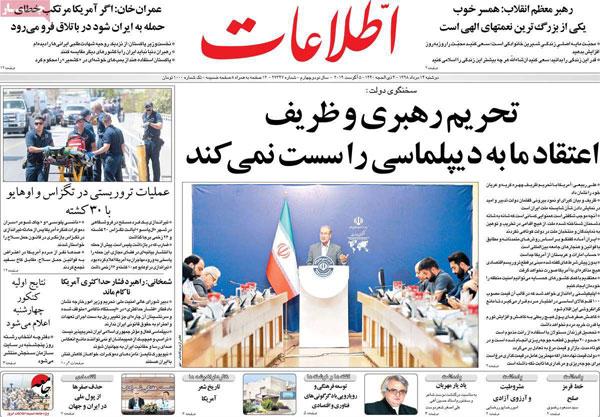 newspaper13980514-08.jpg