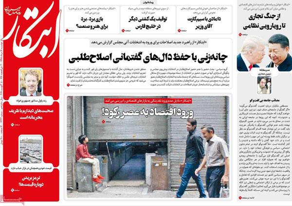 newspaper13980514-09.jpg