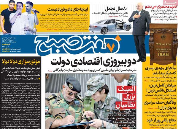 newspaper980515-01.jpg