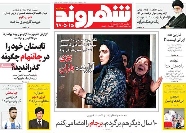 newspaper980515-04.jpg