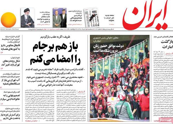 newspaper980515-05.jpg