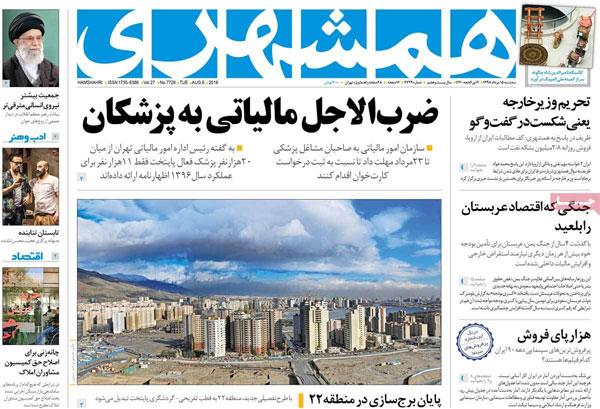 newspaper980515-06.jpg