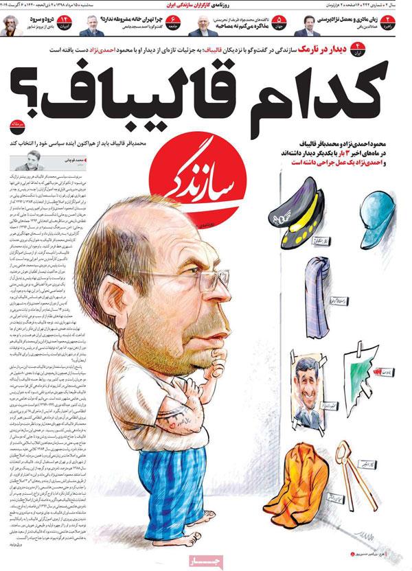newspaper980515-07.jpg
