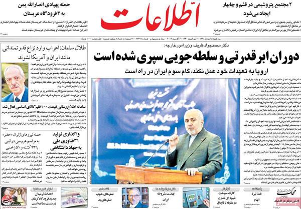 newspaper980515-08.jpg