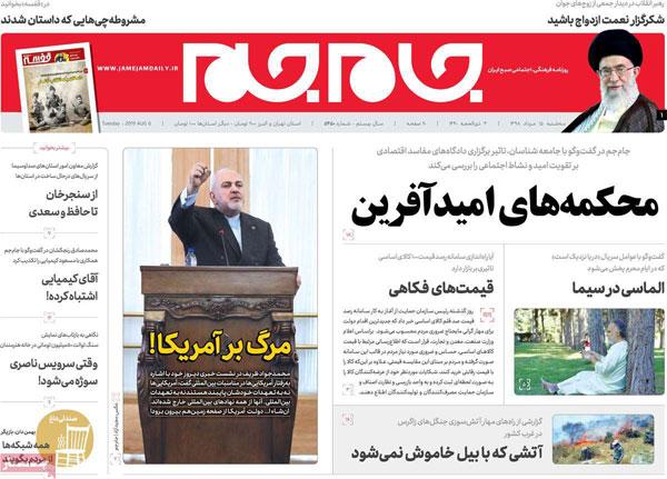 newspaper980515-09.jpg