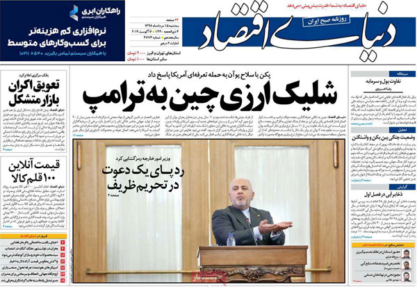 newspaper980515-11.jpg
