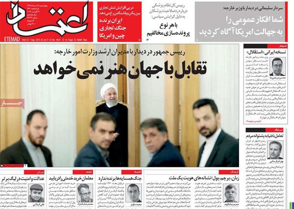 newspaper980516-02.jpg