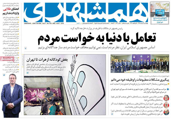newspaper980516-05.jpg