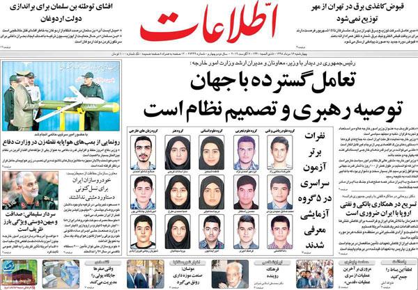 newspaper980516-07.jpg
