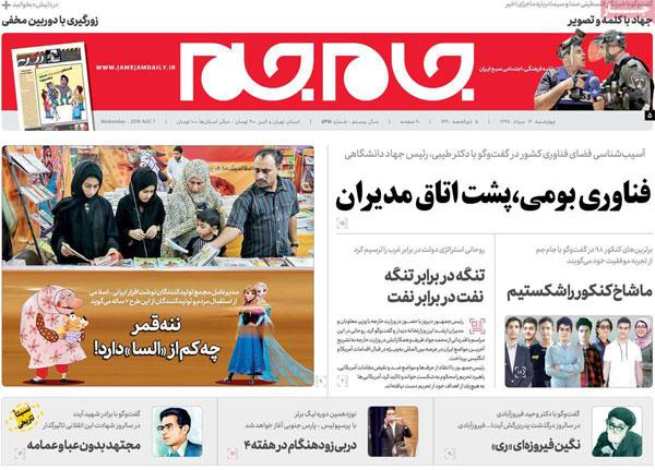 newspaper980516-08.jpg