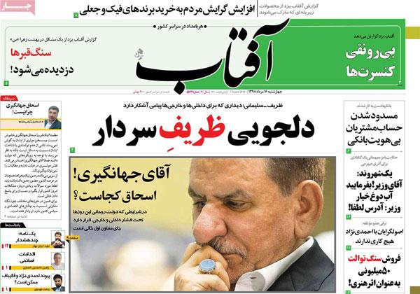 newspaper980516-10.jpg