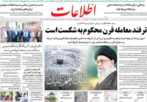 newspaper98052004.jpg
