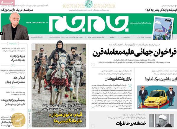 newspaper98052009.jpg