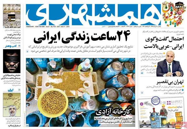 newspaper98052010.jpg