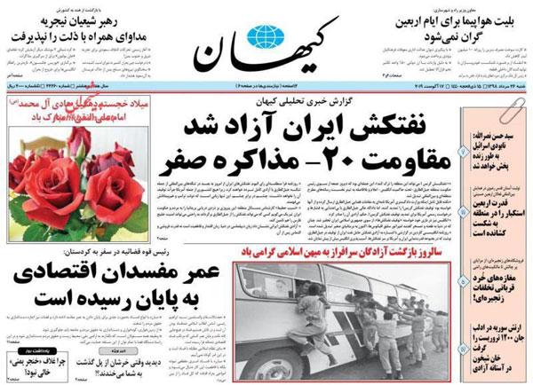 newspaper98052602.jpg