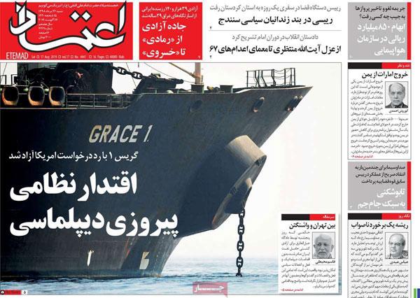 newspaper98052603.jpg
