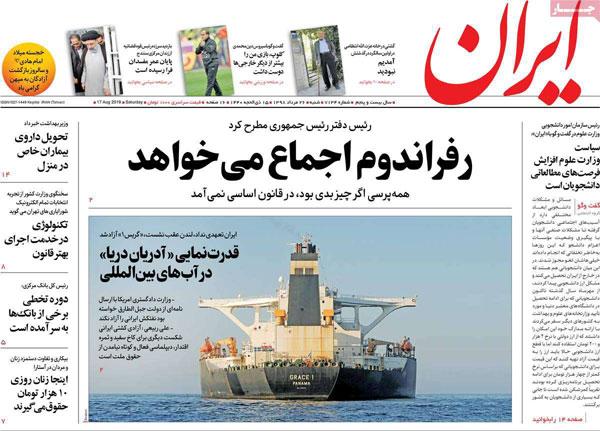 newspaper98052607.jpg