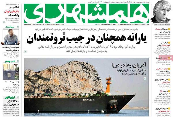 newspaper98052608.jpg