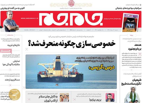 newspaper98052609.jpg
