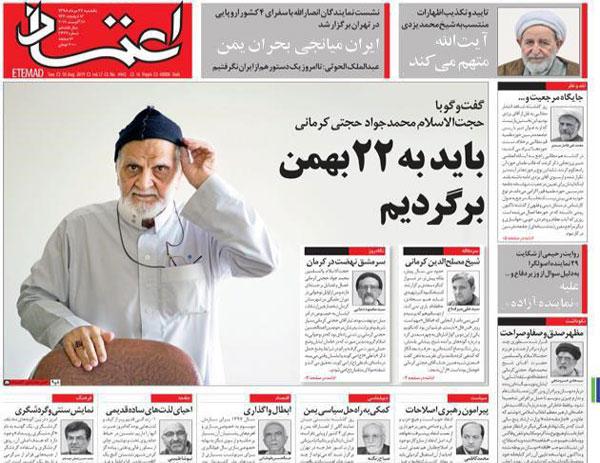 newspaper98052703.jpg