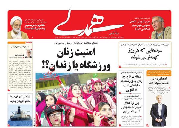 newspaper98052706.jpg
