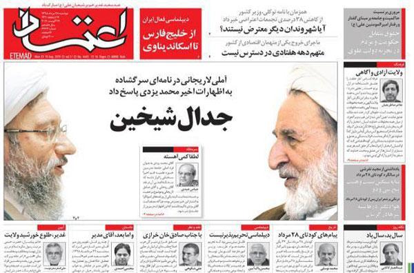 newspaper98052803.jpg