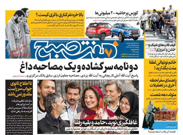 newspaper98052806.jpg