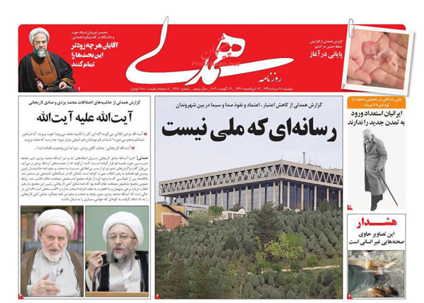 newspaper98052807.jpg