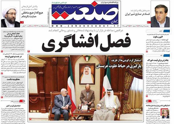 newspaper98052810.jpg