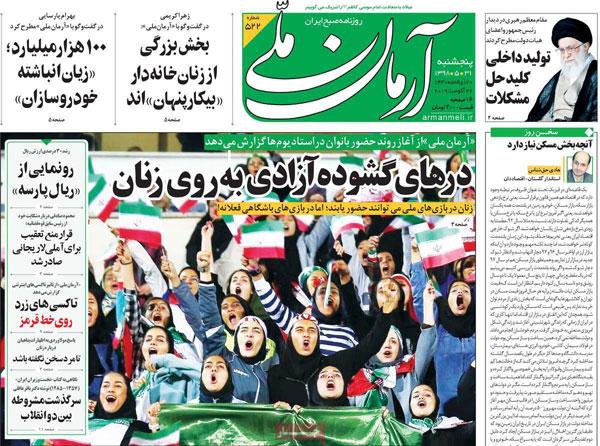 newspaper98053102.jpg