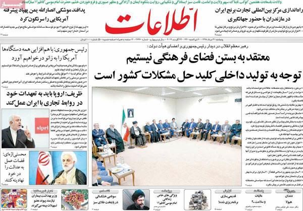 newspaper98053103.jpg
