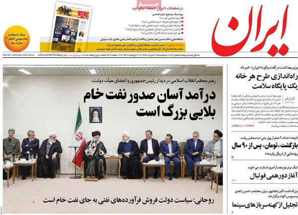 newspaper98053104.jpg