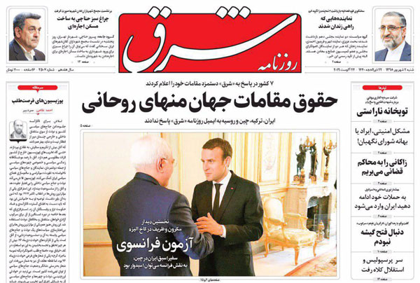 newspaper98060201.jpg