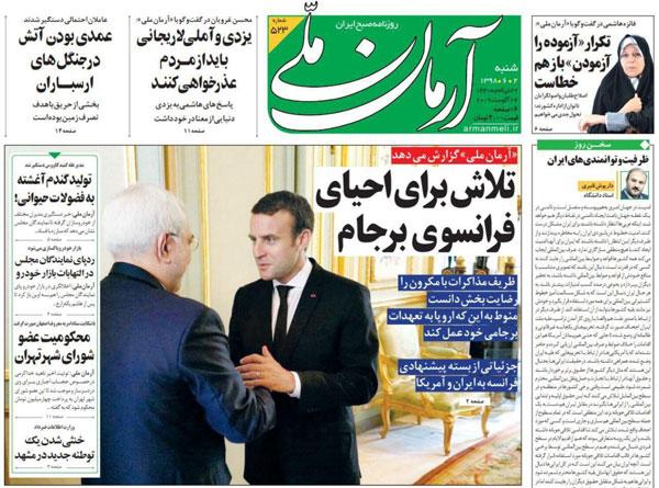 newspaper98060202.jpg