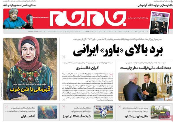 newspaper98060205.jpg