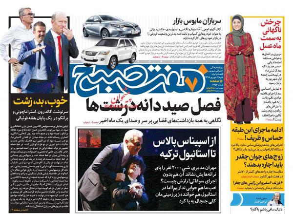 newspaper98060206.jpg