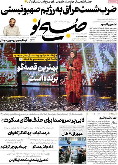 newspaper98060209.jpg