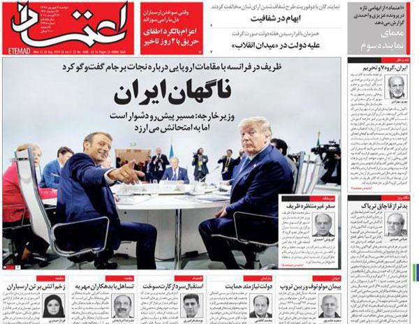 newspaper98060402.jpg
