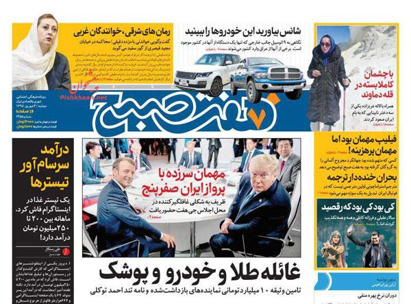 newspaper98060404.jpg