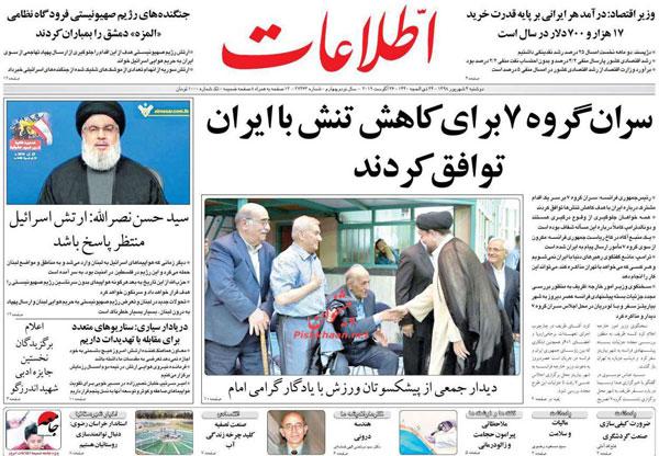 newspaper98060406.jpg