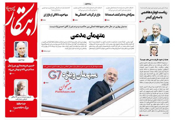 newspaper98060407.jpg