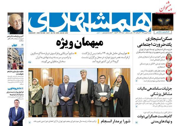 newspaper98060409.jpg
