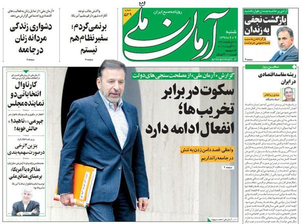 newspaper98060902.jpg
