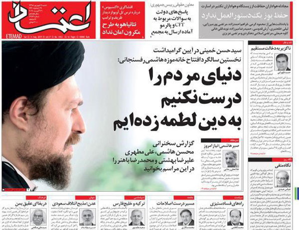 newspaper98060903.jpg