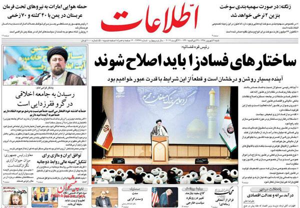 newspaper98060905.jpg