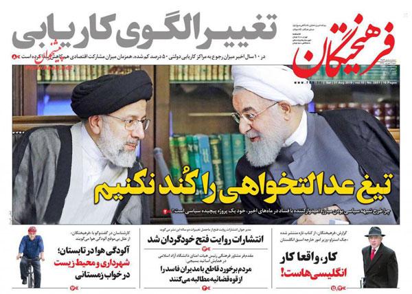 newspaper98060906.jpg