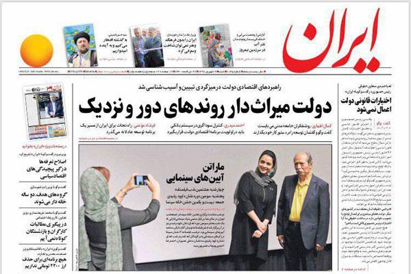 newspaper98060908.jpg